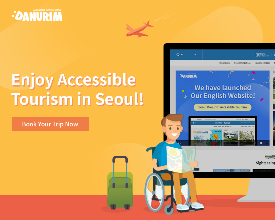 Enjoy Accessible Tourism in Seoul!
